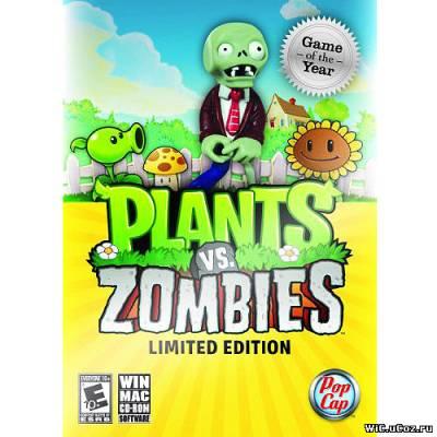 Cкачать игра растения против зомби 2